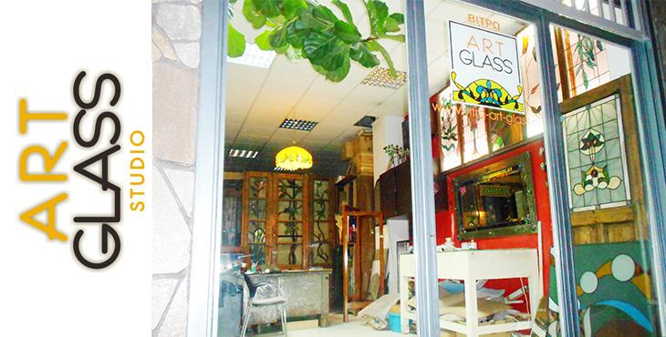 Επικοινωνία | Art Glass Studio 2104949529